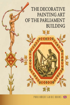 The Decorative Painting Art of the Parliament Building